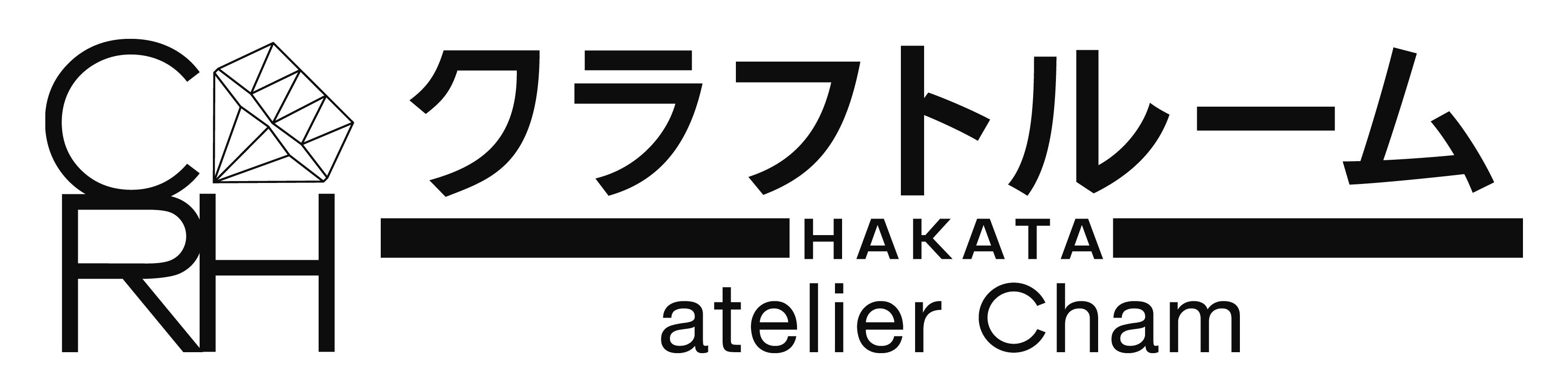 クラフトルームHAKATA/atelier Cham ~アトリエチャム~ Logo